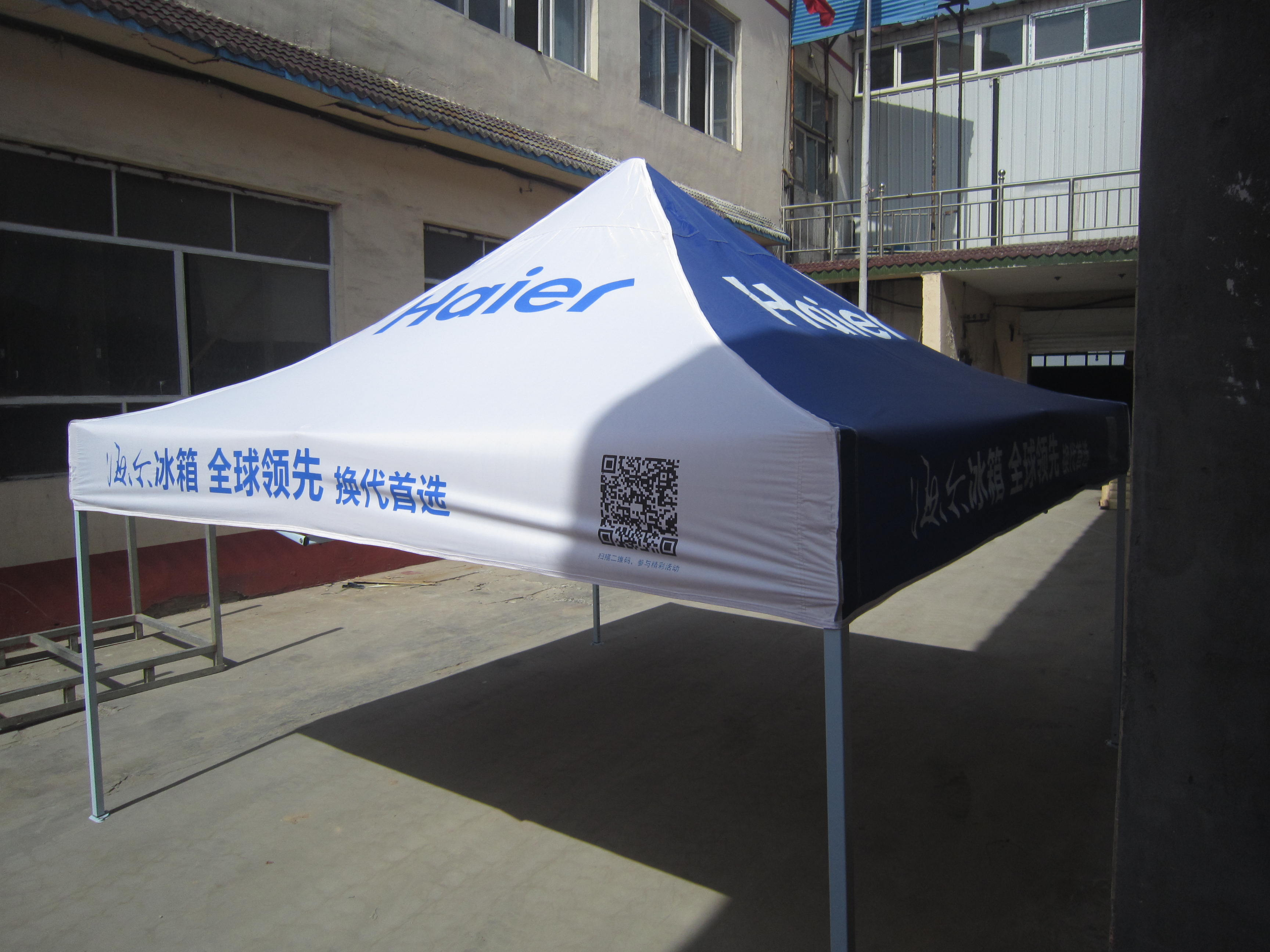 漳州欢乐岛星空帐篷