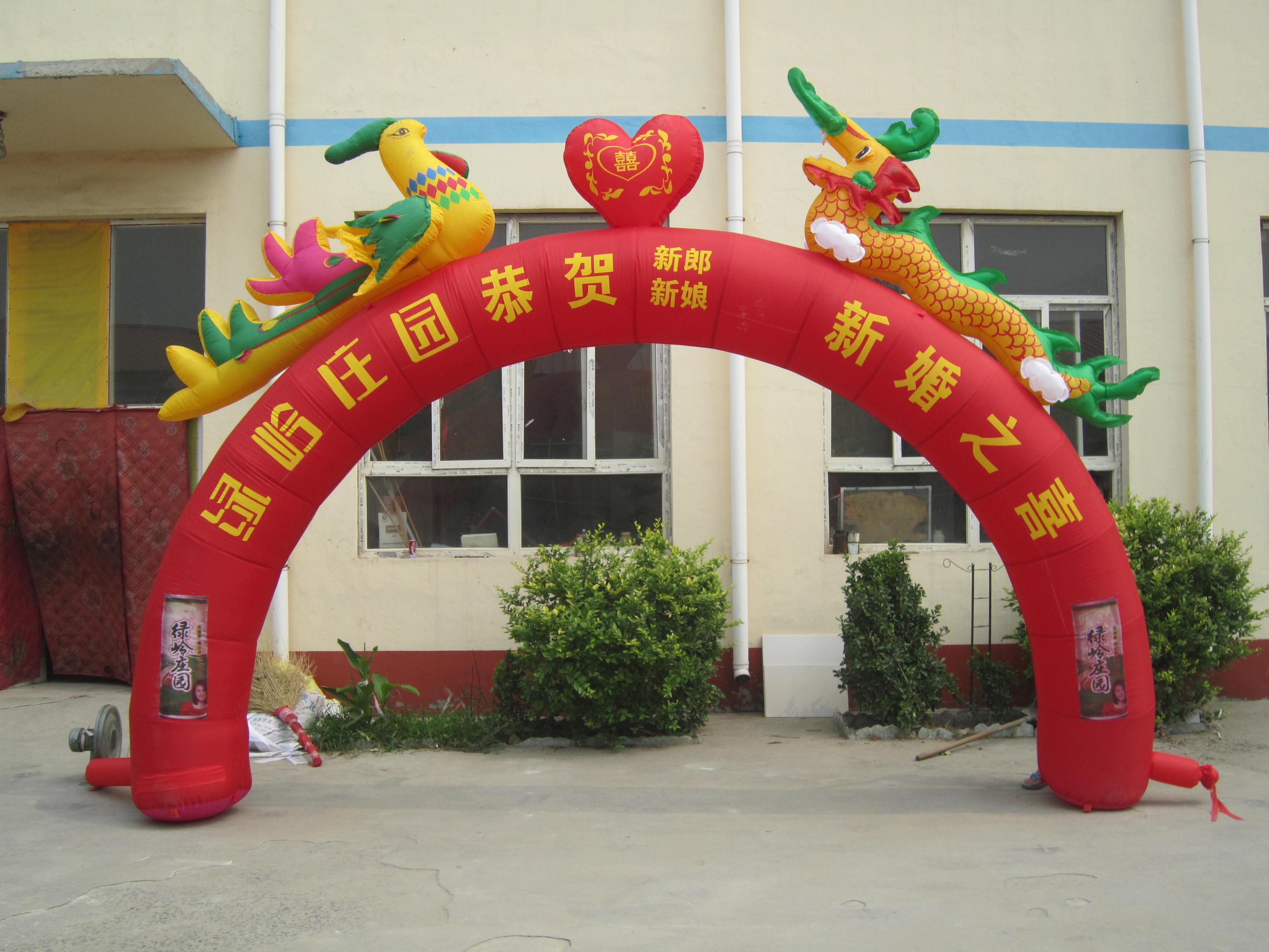 龙凤桃心拱门