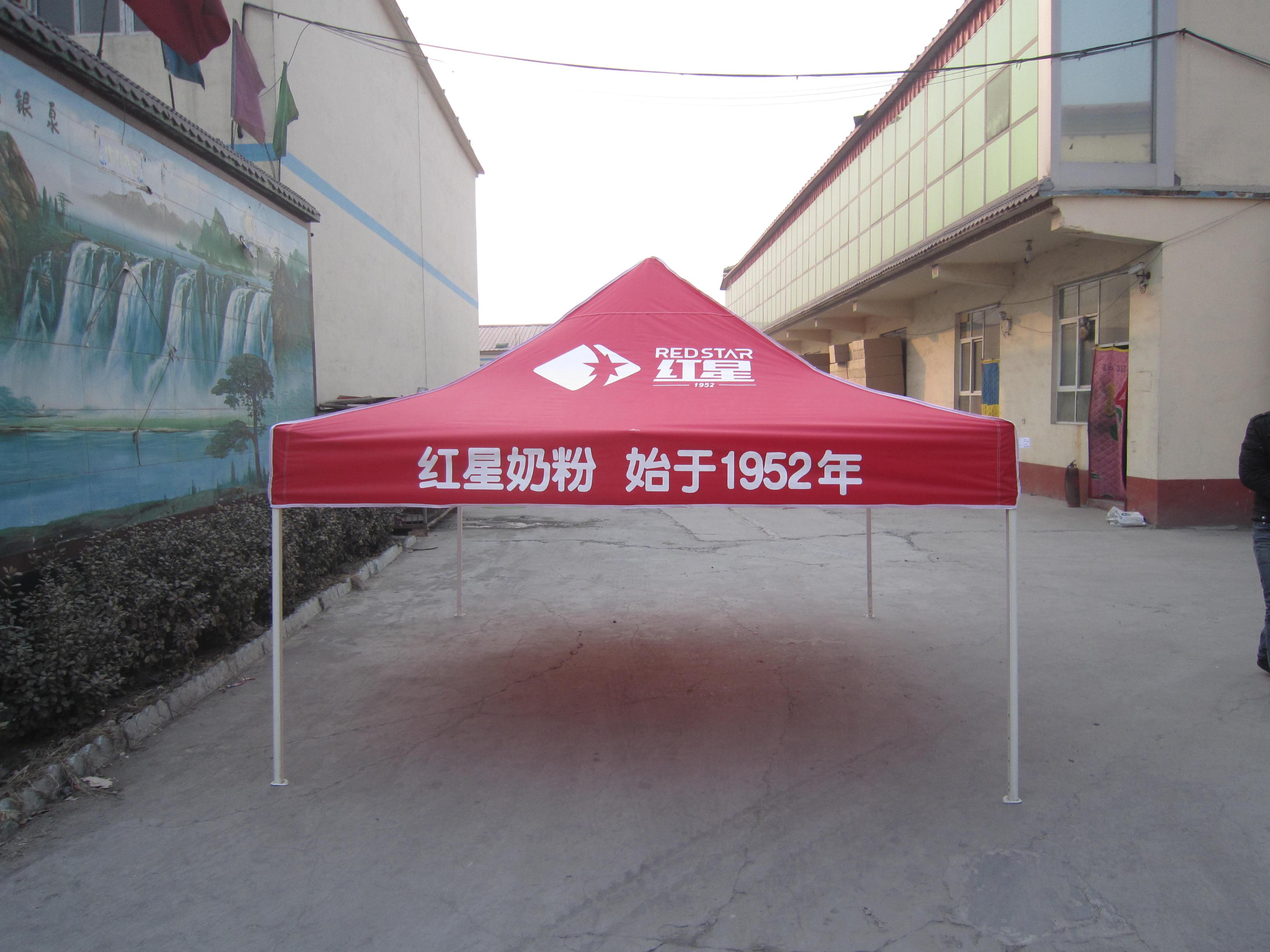 广告雷竞技app官网