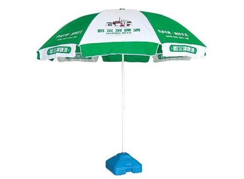 哈尔滨啤酒太阳伞