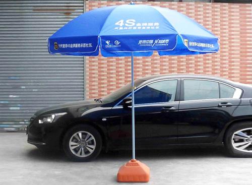 中国电信太阳伞