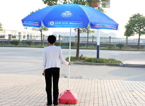 优倍牛奶太阳伞