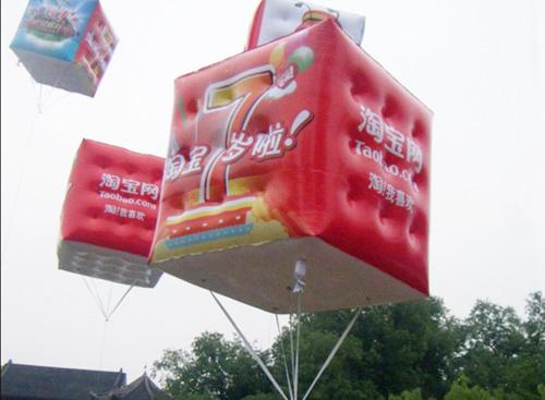 淘宝-异形-升空气球