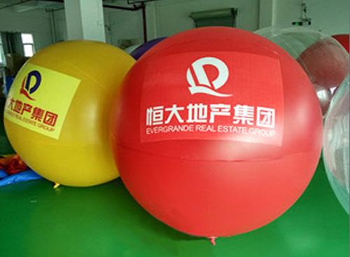 恒大地产升空气球