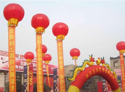 升空气球展示