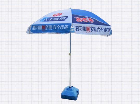 六个核桃太阳伞