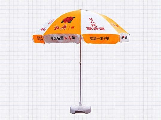 牡丹酒太阳伞