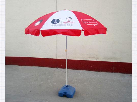 樱桃小丸子沙滩伞