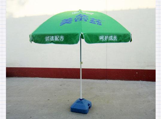 美蕾兹沙滩伞