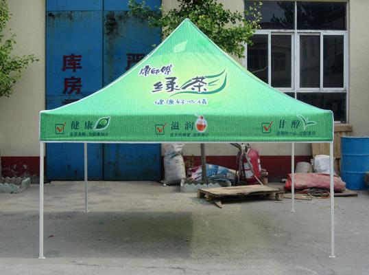 康师傅绿茶raybet雷竞技官网