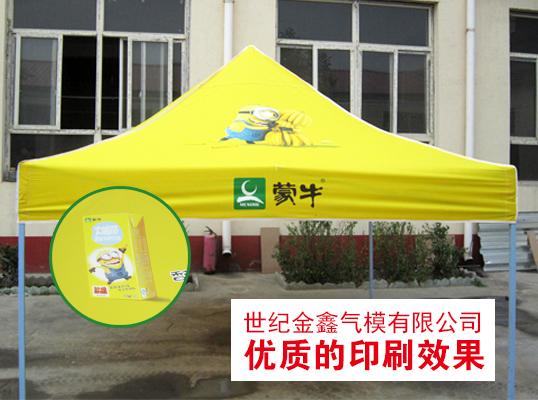 小黄人香蕉牛奶FUN88电竞