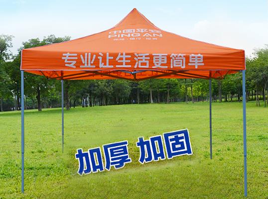 平安保险raybet雷竞技官网