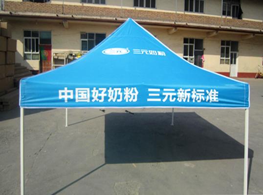 三元奶粉raybet雷竞技官网