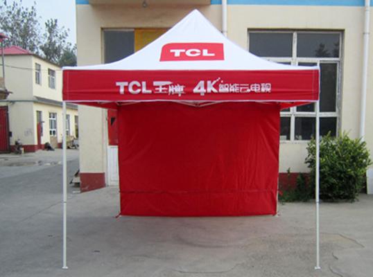 TCL电视王牌raybet雷竞技官网