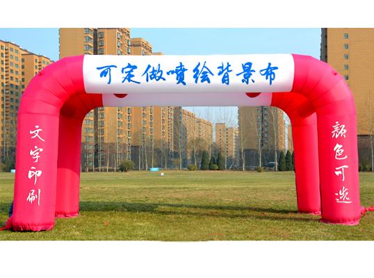 raybet电竞雷竞技app官网1