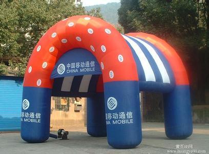 raybet电竞雷竞技app官网