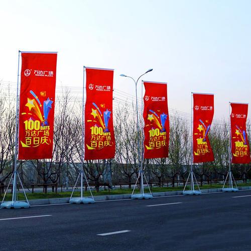 广告注水旗