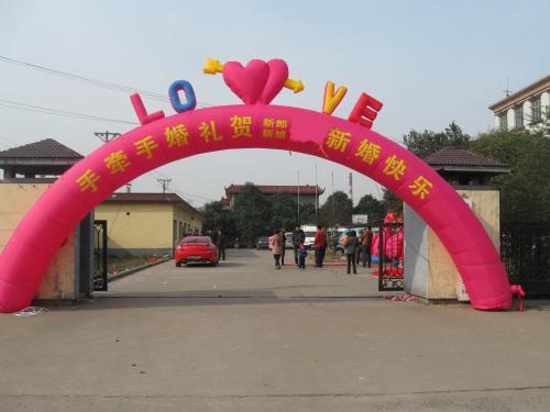 L O V E婚庆定制拱门